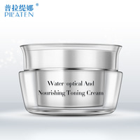 1 PCS Whitening Moisturizing Face Cream For Face Care Anti Aging Anti Wrinkle Oil Control Skin Care ,Convenient Than BB Cream