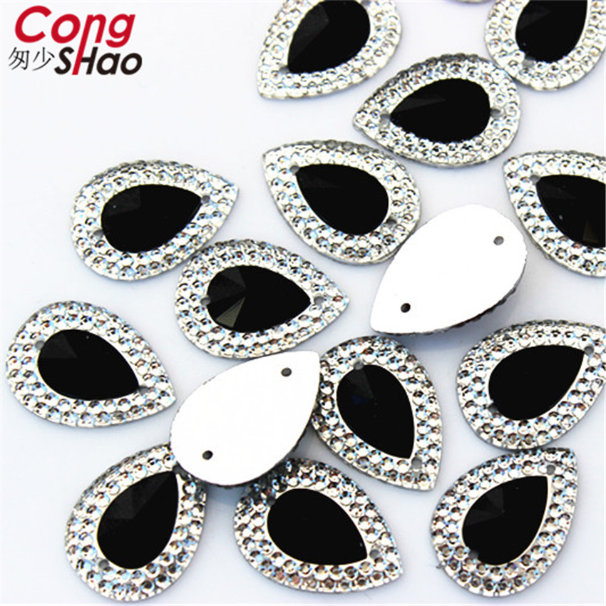 Cong Shao 200PCS 13*18mm AB Colorful Drop flatback sewing 2 Hole costume Button Crystal Resin Rhinestone trim Accessories YB36
