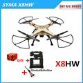 SYMA X8HW 2.4G RC Quadcopter Drone Wifi Camera Fpv Altitude High Hold Mode Offering Gimbal as gift Gropro Xiaoyi Holder