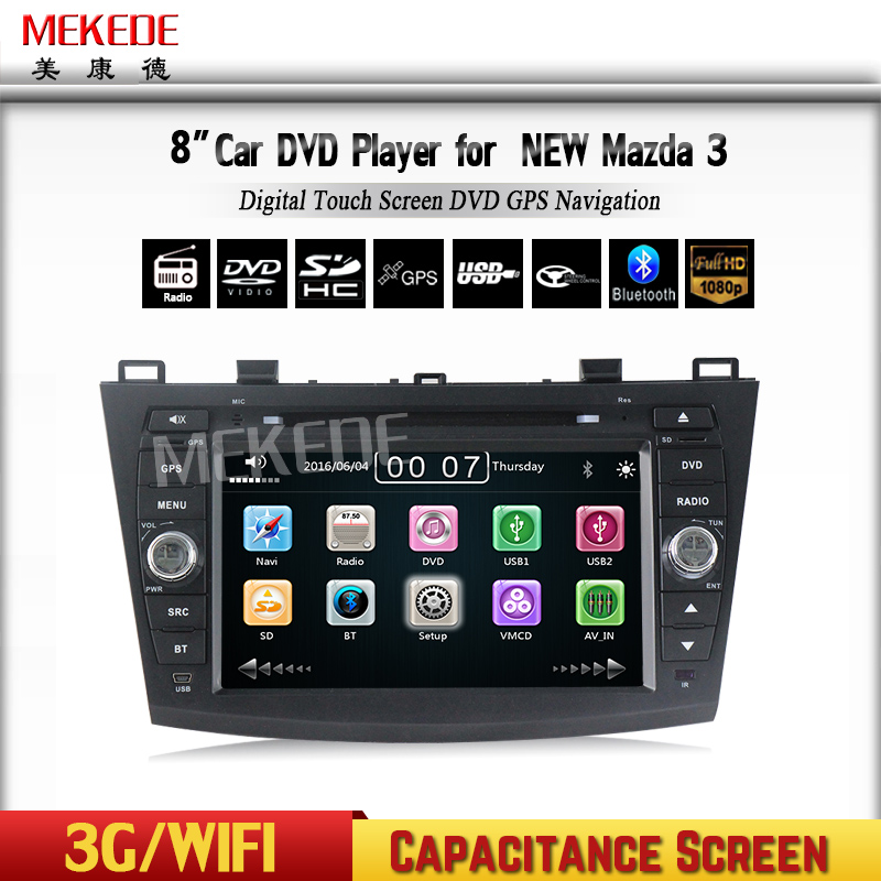 car dvd gps navigation for new mazda 3 dvd 2010 2011 2012. Black Bedroom Furniture Sets. Home Design Ideas