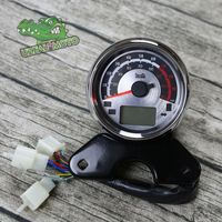 Vintage Single Instrument Electron Odometer for Gn125.250 Refit accent Motorcycle 0 6 gears instrument