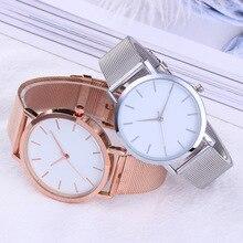 Women's Watches Fashion Luxury Ladies Watch