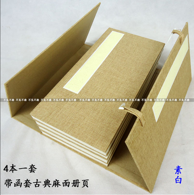 Pinting rice paper book with hard cover for painting & calligraphy handmade chinese Painting paper archaistic chinese rice paper cardboard for gongbi painting calligraphy blinding notebook painting canvas paperboard