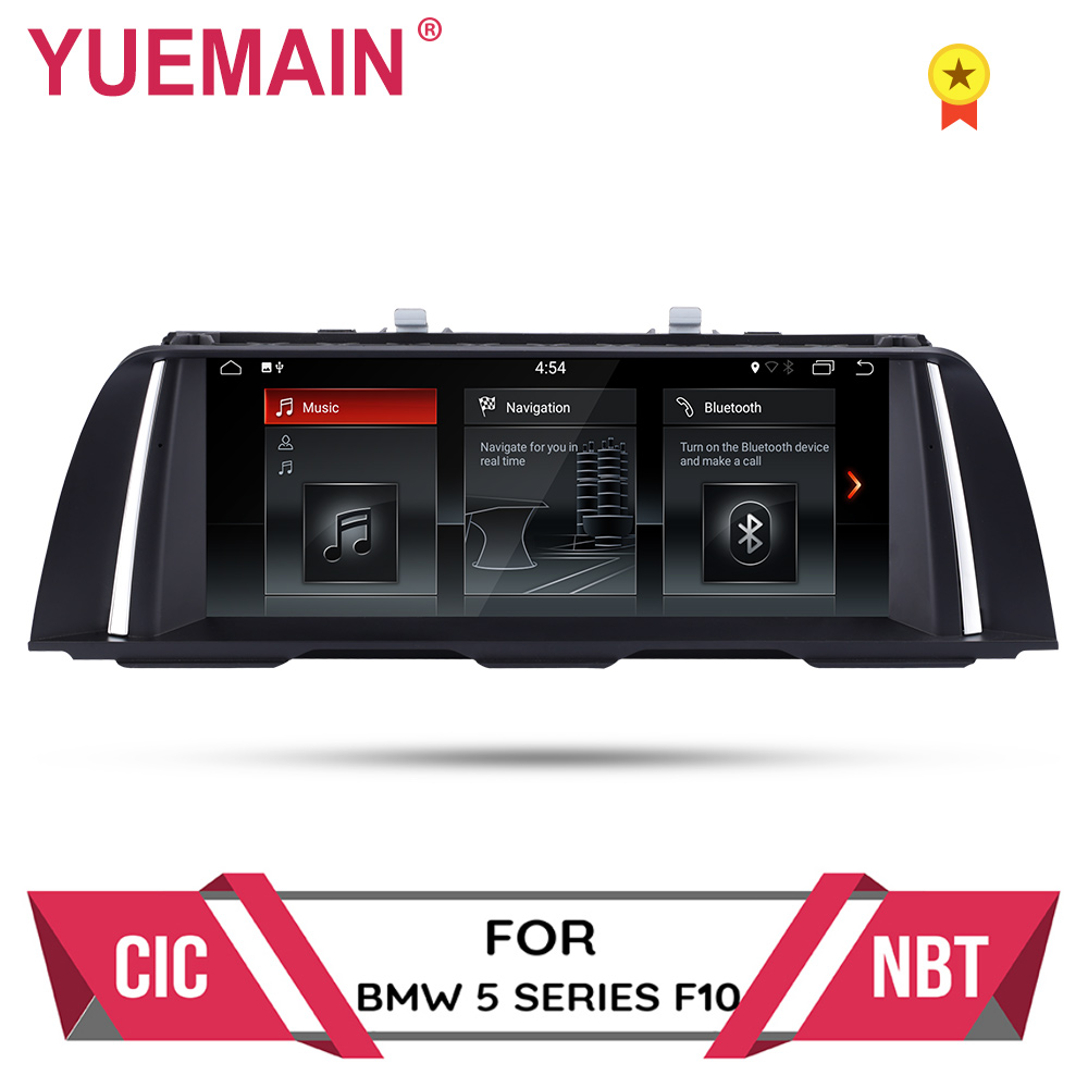 Car Multimedia player 10.25android 7.1 For BMW 5 Series F10/F11/520(2011-2016) CIC/NBT GPS Radio 2GBRAM 32GBROM auto navigationCar Multimedia player 10.25android 7.1 For BMW 5 Series F10/F11/520(2011-2016) CIC/NBT GPS Radio 2GBRAM 32GBROM auto navigation