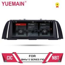 Автомобильный мультимедийный плеер 10,25 «android 7,1 для BMW 5 серии F10/F11/520 (2011-2016) CIC/NBT gps Радио 2 GBRAM 32 GBROM Автоматическая навигация