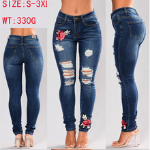 Ripped hole casual fashion Jeans Women High Waist skinny pencil Denim Pants Elastic Stretch embroidery sexy Jeans women slim fit