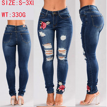 7493a326b6d Ripped hole casual moda Jeans mujeres alta cintura skinny lápiz Denim  Pantalones elástico estiramiento bordado sexy Jeans mujere.