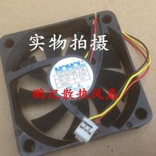 Бесшумный тихий 60 мм вентилятор Nonoise G6015S12B2 BA 60 мм 6 см для samsung HLT5087 HLT5687 HLT6187 HLT5687SAX/XAA HLT6187SX/XAA