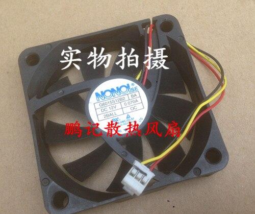 silent quiet 60mm fan Nonoise G6015S12B2 BA 60mm 6cm For Samsung HLT5087 HLT5687 HLT6187 HLT5687SAX/XAA HLT6187SX/XAA