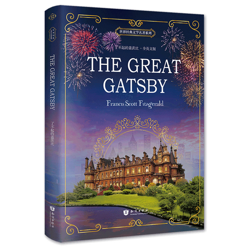 New Arrival The Great Gatsby: English Book For Adult Student Children Gift World Famous Literature English Original