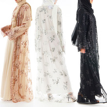 02d5c4c91f742 Buy kimono party and get free shipping on AliExpress.com