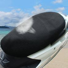 Motorcycle Sunscreen Seat Cover Small Holes Prevent Bask Scooter Elastic Waterproof Heat Insulation Cushion Protect Cover(China)