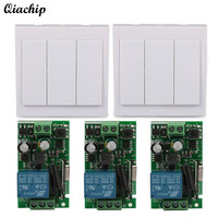 Wall Panel Switch Wireless 3 CH 433MHz RF Transmitter 1 CH Remote Relay Receiver 433MHz RF