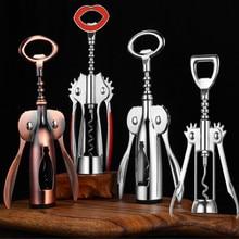 stainless steel multi-function universal bottle opener wine beer free shipping