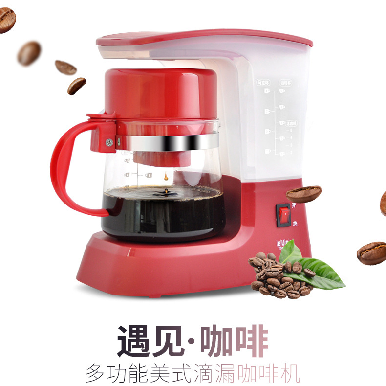 ALDXC9-TSK1948A, American coffee machine household semi automatic drip coffee pot cooking tea machine