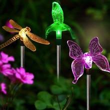 Светодиодный светильник, меняющий цвет, для сада, на солнечных батареях, для улицы, водонепроницаемый, Стрекоза/Бабочка/птица, Солнечный СВЕТОДИОДНЫЙ светильник для украшения сада, дорожка, лампа для газона