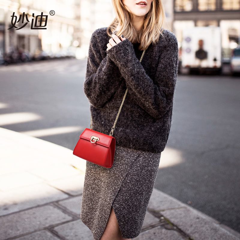 A2029 Fashion General Style Women Genuine Leather High quality flap Chain shoulder bags crossbody All Match Lock mini Flap bags