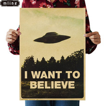 51.5x36cm Vintage Classic Movie The Poster I Want To Believe UFO Bar Home Decor Kraft Paper Painting Wall Sticker