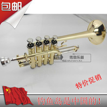 11.11 B-flat piccolo trumpet instruments Trumpet four-button piccolo trumpet musical instrument