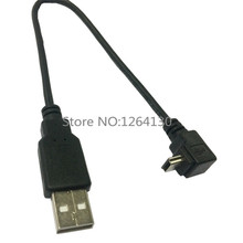 USB 2.0 A male plug to UP Angled 90 degree Mini USB 5Pin short Cable Adapter 25cm FOR DIGITAL CAMERA EXTRNAL HARD DRIVES