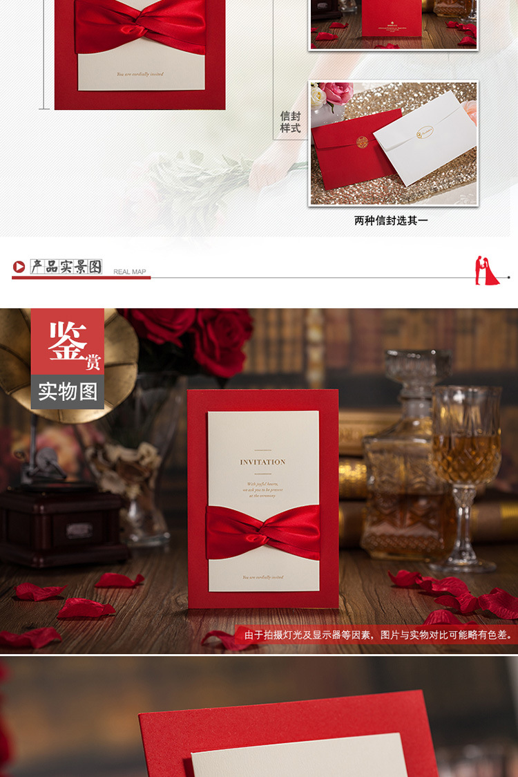 10 pieces/lot) Red Wedding Invitations Cards Classic Chinese Bow ...