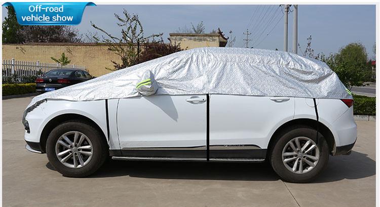 car cover3