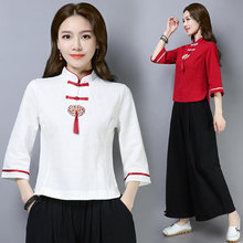 Chinese Style Clothing Women Hanfu 2019 Spring Summer Retro Vintage Shirt Tea Ethnic Red White Blouse Ladies Chinese Tops TA1362(China)