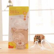 2 шт./компл. Силиконовая накладка на сосок Грудное вскармливание ниппель щит для беременных щит соски