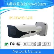Free Shipping DAHUA IP Camera CCTV 8MP IR Bullet Network Camera with POE IP67 IK10 Without Logo IPC-HFW5831E-Z5E