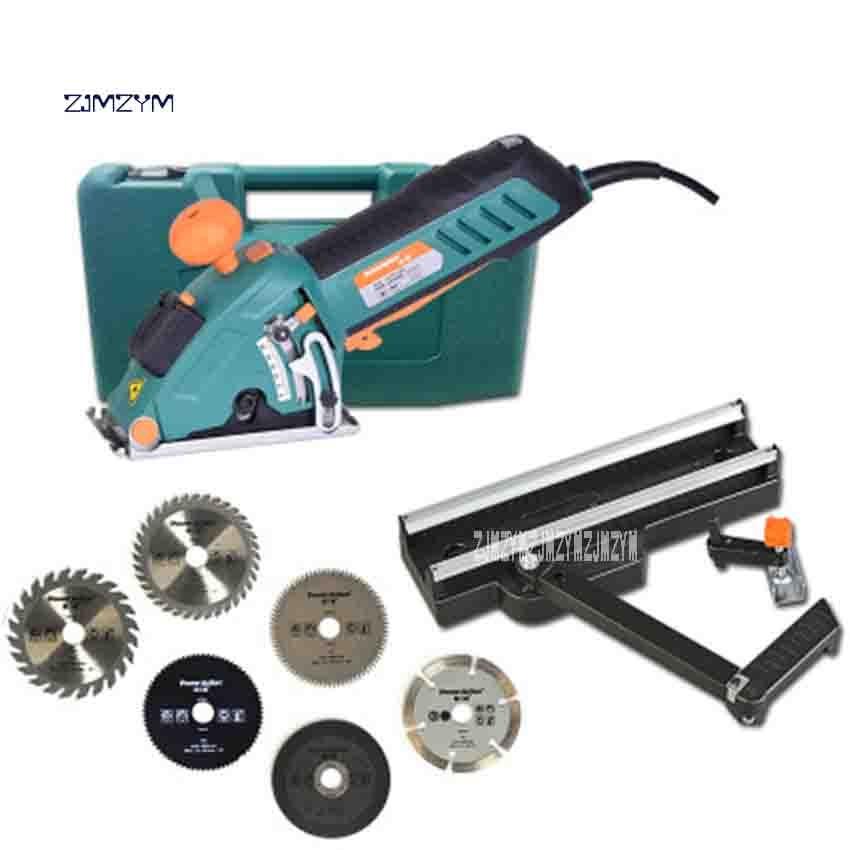 JD3521C Multi-function Mini Circular Saw Household Power Tools Carpentry Cutting Machine Metal Tile Saw 500W 220V50HZ 0-26mm