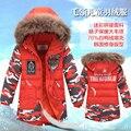 Nueva teenage Niños Childen de camuflaje Parka Chaquetas de Invierno para Niños Chaquetas Abrigos Niños Calientes Del Bebé Gruesa chaqueta de Plumón blanco