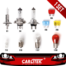 1set Halogen Spare Light Bulb Car Headlight Kit H1 H4 H7 Emergency font b Lamp b