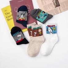 Супер милые Мультяшные женские носки с принтом Снупи, модные хлопковые кавайные носки с изображением собаки Снупи, забавные носки