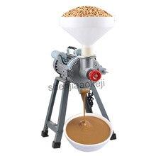 Mute rettifica raffinatore di macinazione burro di arachidi mash salsa grinder Multifunzionale commerciale di sesamo salsa di macchina 220 v