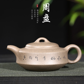 Original Mining Section Mud Peripheral Teapot Hand-made Teapot Factory First-hand Source New Product Customization