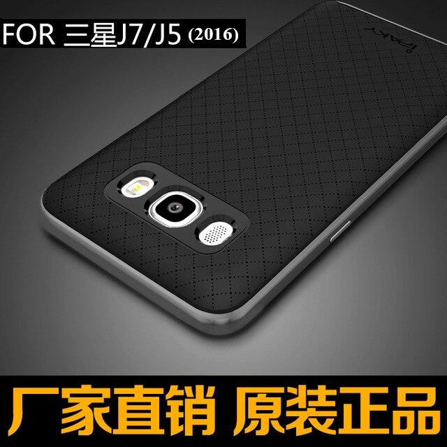 Оригинал ipaky дело Лучшие качества для Samsung Galaxy J5 (5.0 '') для galaxy J7 (5.5'') силиконовый чехол PC рамка для J5108 J7108