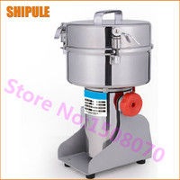 SHIPULE yeni makine 700g ticari endüstriyel biber gıda öğütme makinesi herb tıp taşlama makinesi fiyat