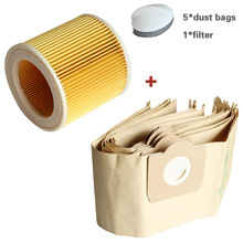 5X dust bag 1X filter for KARCHER WD3 Premium WD 3,300 M WD 3,200 WD3.500 P 6,959 130 vacuum cleaner