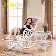 White wicker chair balcony lounge rocking Rocking Happy real rattan recliner elderly
