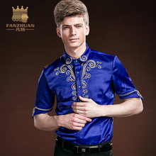 FANZHUAN 2017 Brands Men's Formal Dress Shirts Tuxedo Shirts Bridegroom Wedding Shirts For Men Half Sleeves Shirts Stage Costume