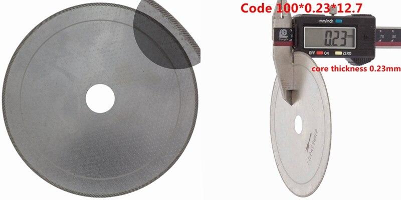 斜牙片100-0.23-12.7_规格-800分