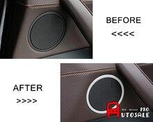 Алюминий интерьер автомобиля Динамик аудио кольцо украшения накладка Глянцевый для BMW X3 F25 2011 2012 2013 2014 2015