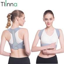 Регулируемый Корректор осанки для позвоночника, пояс для поддержки плеч и спины для мужчин и женщин, облегчение боли
