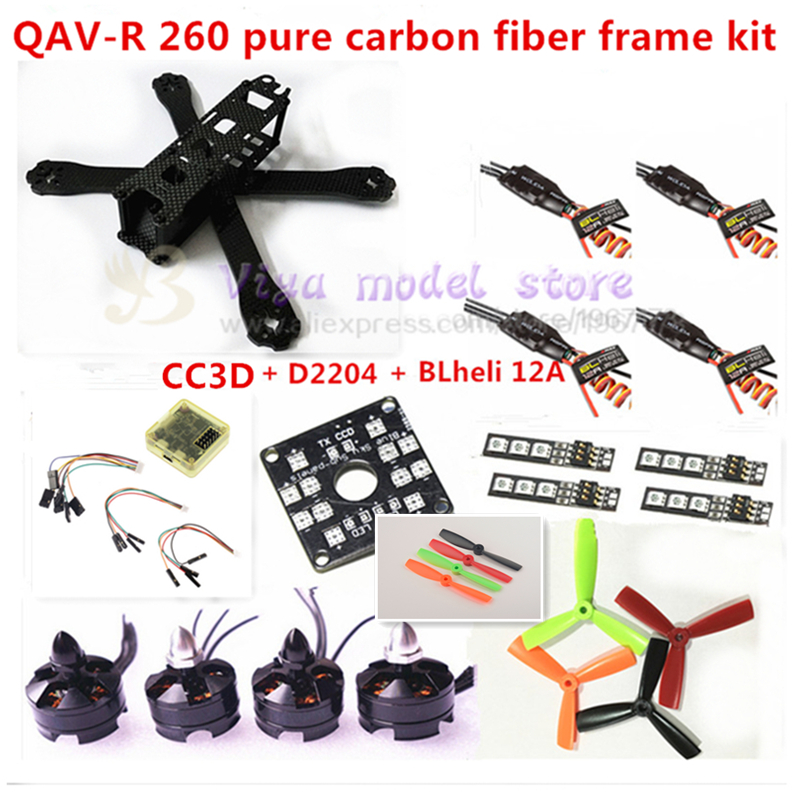 new DIY FPV mini drone QAV-R 260 quadcopter pure carbon frame kit frame + CC3D/ NAZE32+D2204 motor+EMAX BLHli 12A ESC+5045 Prope new qav r 220 frame quadcopter pure carbon frame 4 2 2mm d2204 2300kv cc3d naze32 rev6 emax bl12a esc for diy fpv mini drone