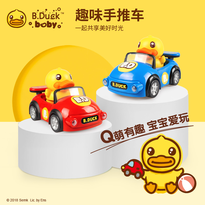 B. duck Handcar BD020 Children's Toy Car Boy's Inertia Car 1 12 Months Baby Toys A Gift For A Newborn