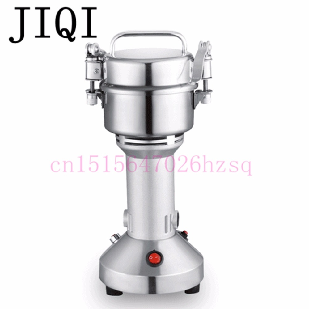 JIQI whole grains mill powder Chinese medicine grinder ultrafine grinding machine herbs superfine pulverizer EU/US 110V/220V high quality 2000g swing type stainless steel electric medicine grinder powder machine ultrafine grinding mill machine