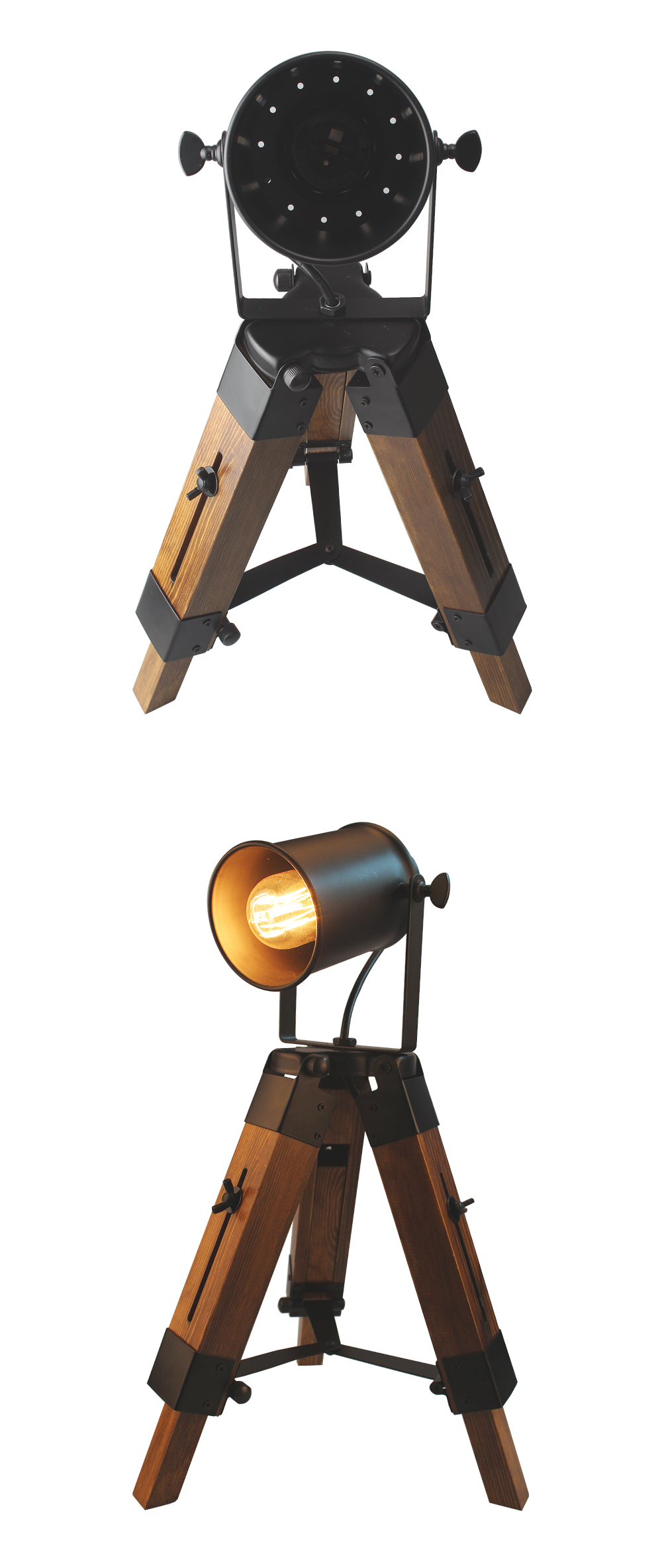 Retro Tripod Table Lamp