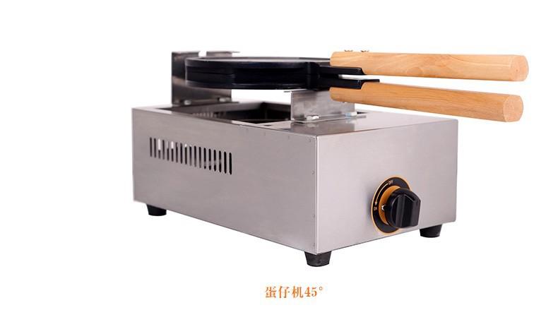 egg-waffle-maker #6#