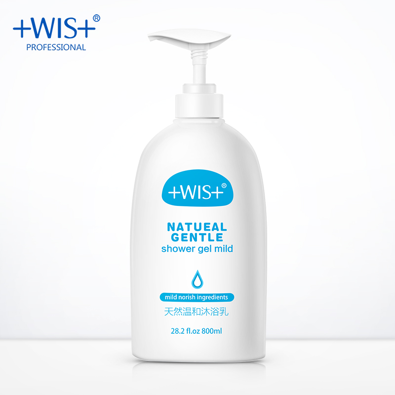 WIS milk bath dew fragrant chamfer persistent body care ms male body relaxed and more than a bubble bath free shipping недорого