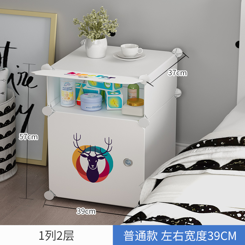 Chambre bref plastique blanc chevets table de chevet chambre nordique armoire plastique chiffonniers endtable meubles nordiques